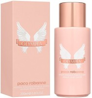 Paco Rabanne A Body Lotion(200 ml) - Price 19769 28 % Off