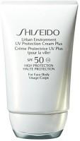 Shiseido Urban Environment Uv Protection Cream Plus(50 ml) - Price 109187 28 % Off