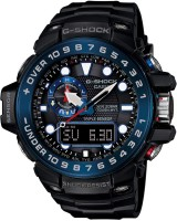 Casio G530 G-Shock Watch - For Men