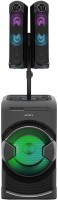 Sony MHC-GT4D 1600 W Bluetooth Party Speaker(Black, 2.1 Channel)