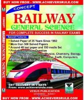 Speedy Railway General Science In English(Paperback, RITESH SRIVASTAV)