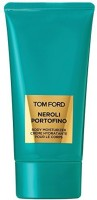 Tom Ford Neroli Portofino Body Lotion(150 ml)