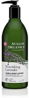 Avalon Organics lotion(354.89 ml) - Price 16354 28 % Off