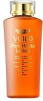 Dr. Ci:Labo Pore White Lotion(150 ml) - Price 16607 28 % Off