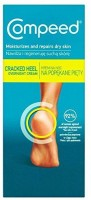 Compeed Overnight Cracked Heel Cream(75 ml)