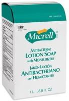 Generic Gojo Micrell Nxt Antibacterial lotion(1000 ml) - Price 25930 28 % Off