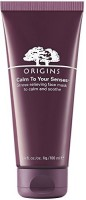 Origins Calm To Your Senses StressRelieving Face Mask(100 ml)