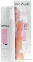 Variety Etc Provamed Gluta Bright Skin Booster Glutathione Body lotion(200 ml) - Price 17826 28 % Off