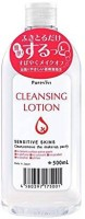 Alovivi Purevivi Cleansing Lotion Cleansing Lotion(500 ml) - Price 24463 28 % Off