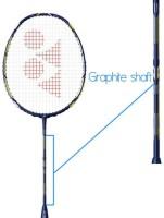 Radiancy Inc Ultra-light carbon fiber badminton racket a whole piece badminton racket single shot