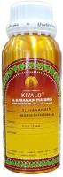 Kivalo Ⓡ Al Haramain Pure Mukhallath Ehsas - Musky, Woody citrus Arabian Attar Perfume Floral Attar(Musk)