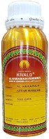 Kivalo Ⓡ Al Haramain Pure Original Attar Makkah Floral Attar(Musk)