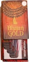 Osaki PORTAPLAYERR PLUS BHAJAN GOLD 8 GB MP3 Player(Red, 3 Display)