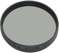 Marumi DHG Super Circular Polarizer  Lens Cap(Clear, 67)