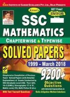 Kiran's SSC Mathematics 9200+ Objective QuestionsSolved Paper 1999 - March 2018(Paperback, Kiran Prakashan, Pratiyogita Kiran & KICX)