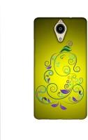 Flipkart SmartBuy Back Cover for Panasonic Eluga Ray Max(Multicolor, Silicon)