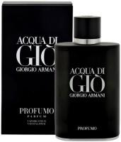 Buy Giorgio Armani Acqua Perfumes