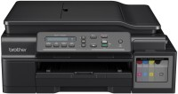 Brother DCP-700 Multi-function Printer(Black)