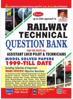 Kiran Railway Technical Question Bank For The Post Of Assistant Loco Pilot & Technicians Model Solved Papers 1999 - TILL Date(Paperback, KICX)