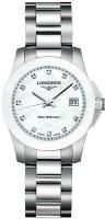 Longines L3.257.4.87.6 Analog Watch  - For Women