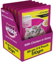 Whiskas Kitten (2-12 months) Chicken 0.51 kg Wet...