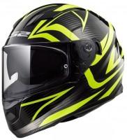 LS2 Jink Black Yellow Motorbike Helmet(Black Yellow)