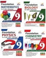 Foundation Pcmb (Science + Maths) for Iit-Jee/ Neet/ Olympiad Class 9(English, Paperback, unknown)