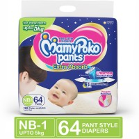 MamyPoko Pants Extra Absorb Diapers - New Born(64 Pieces)