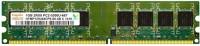 Hynix ddr2 553-664 DDR2 1 GB (Single Channel) PC (Hymp64cp8)