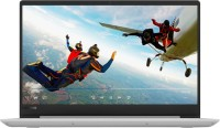 Lenovo Ideapad 330S Core i5 8th Gen - (8 GB/1 TB HDD/Windows 10 Home/4 GB Graphics) 330S-15IKB Laptop(15.6 inch, Platinum Grey, 1.87 kg, With MS Office) (Lenovo) Tamil Nadu Buy Online