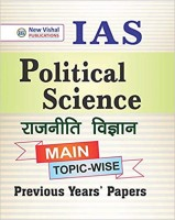 IAS Mains Political Science Topicwise Unsolved Question Papers(Paperback, Editorial Bpard)