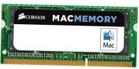 CORSAIR Dominator DDR3 4 GB (Single Channel) Laptop (4GB (1x4GB) DDR3 1333 MHz (PC3 10666) Laptop Memory 1.5V)