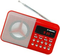 OYD BT246 Portable Radio FM support recording , usb pendrive, aux in FM Radio(Red)