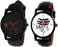 14 Feb Fashion Store Lord Shiva Whitel Dial Simple Red Black Analog Watch Original Pack Of 2 Watch  - For Men