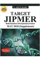 Target JIPMER May 2018 supplement for pgmee(English, Paperback, ARUN BABU)