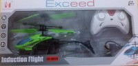 Global Rechargeable 2-in-1 Remote and Hand Sensor Flying Helicopter (Green)(Green)