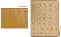 The Kiddy Depot Tracing Boards- Hindi Alphabet Consonants & Vowels Wooden Board With Dummy Pencils (Set of 2 Boards)(Brown)