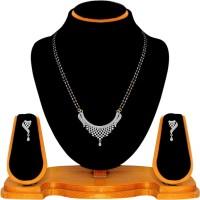 Sitashi Alloy Jewel Set(Silver, Black)