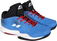 Nivia Gravity Basketball Shoes For Men(Blue, Black)