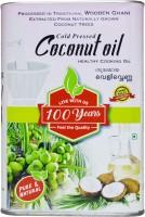 100 Years Brand Pure & Original Coconut Oil Tin(1 L)