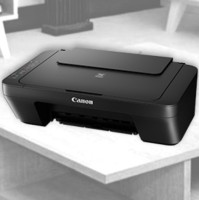 Canon PIXMA MG2570 All-in-One Inkjet Printer