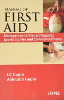 Manual of First Aid(English, Paperback, unknown)