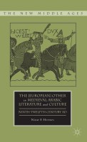 The [European] Other in Medieval Arabic Literature and Culture(English, Hardcover, Hermes Nizar F.)