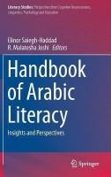Handbook of Arabic Literacy(English, Hardcover, unknown)
