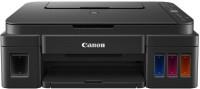 Canon G3012 Multi-function WiFi Color Printer(White, Ink Bottle)