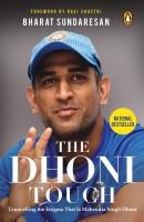The Dhoni Touch(English, Paperback, Sundaresan Bharat)