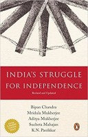 India's Struggle for Independence 1857-1947(English, Paperback, Chandra Bipan)
