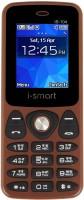 Ismart IS-104(Brown)