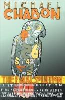 The Final Solution(English, Hardcover, Chabon Michael)
