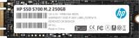 HP S700 250 GB Laptop, Desktop Internal Solid State Drive (4YH59PA)